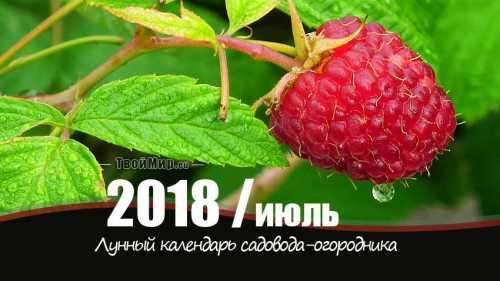 лунный календарь на апрель 2017 года